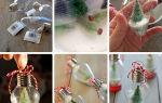 Игрушки из лампочек на новый год: варианты своими руками