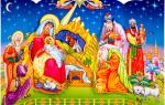 Мастер класс по вертепу своими руками: рождественский вариант с фото