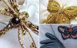 Бабочка из ткани своими руками: брошь в технике оригами