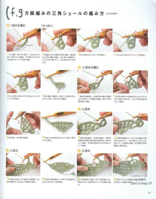 Палантин крючком со схемой и описанием: описание с фото