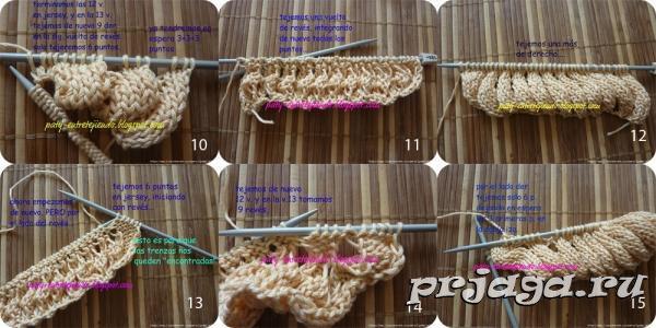 Узор «колосок» спицами: описание, схемы, МК с пошаговыми фото и видео