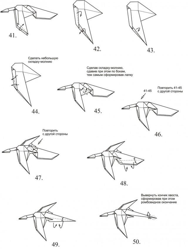 украинским сми, оригами дракон из бумаги схема картинки всего развод
