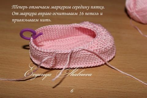 Пинетки-туфельки крючком: мастер класс пошагово