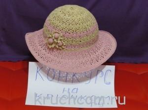 Шляпа крючком: схема и описание, мастер-класс с пошаговыми фото и видео