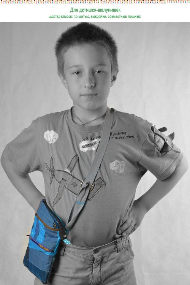 Детская сумка своими руками: делаем для девочки и для мальчиков