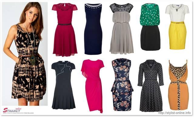Выбор фасона платья по типу фигуры: готовимся к торжеству