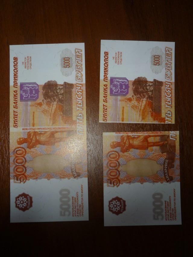 Топиарий из денег своими руками – пошаговое фото с видео