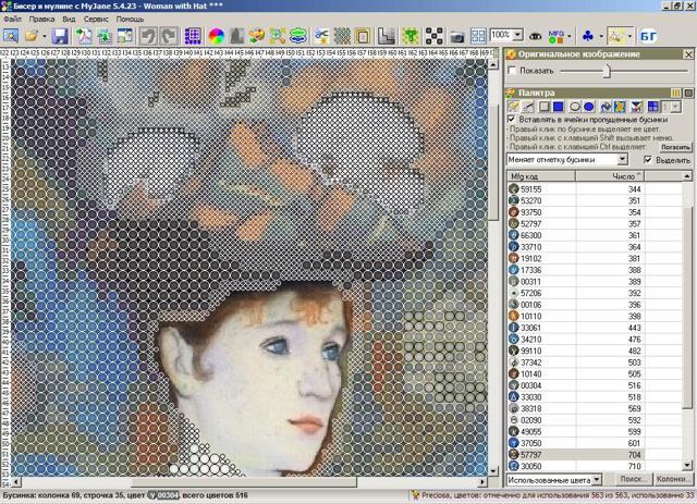 Вышивка бисером картины: вышиваем своими руками по фото