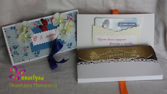 Открытки в технике квиллинг: новогодние, на день рождение и свадебные