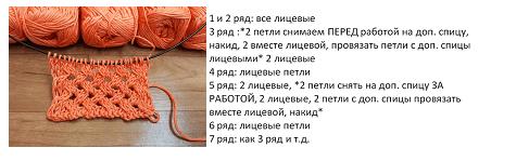Болгарский крест спицами: схема и видео-подборка
