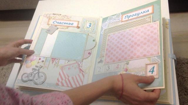 Детский альбом своими руками: мастер класс с фото