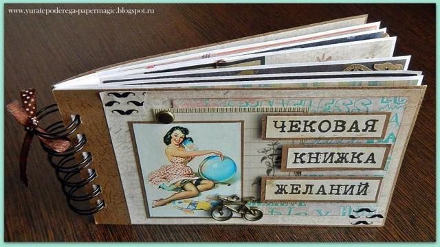 Чековая книжка желаний: для любимого своими руками - идеи и шаблоны с котом персиком
