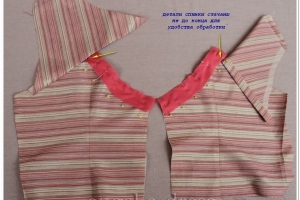 Обработка горловины косой бейкой: мастер класс с фото