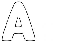 Мягкие буквы своими руками: мастер класс как делать имена